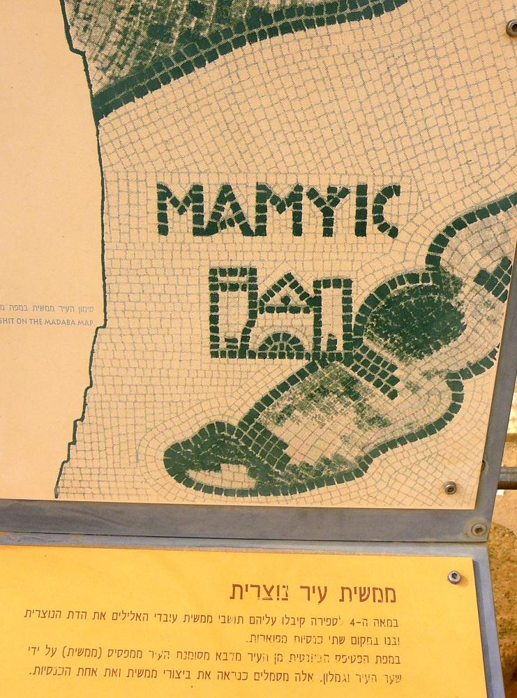 Мамшит (Мемфис) на карте Мейдвы (Мадабы) Византийского периода