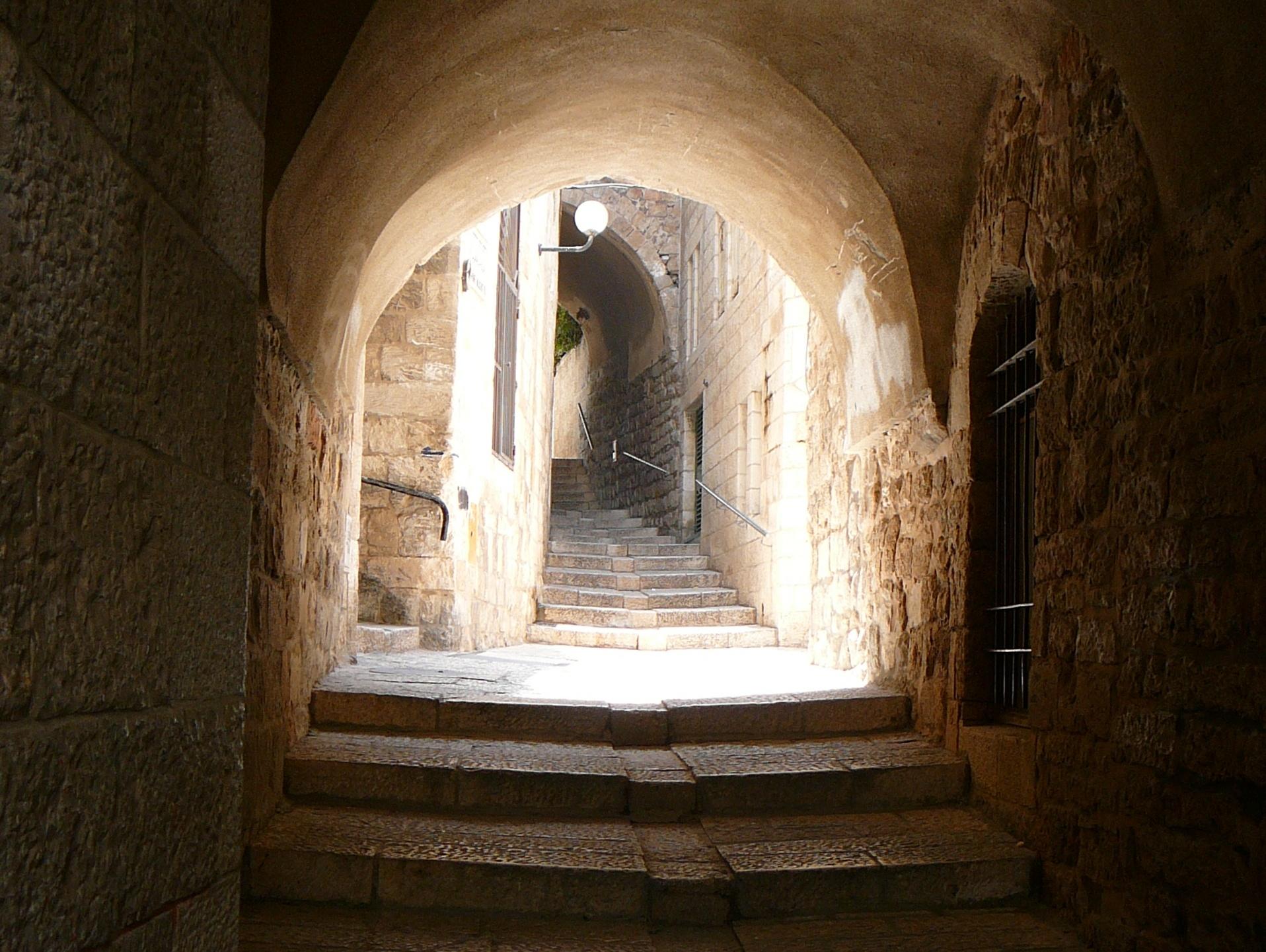 В Еврейском квартале по вертикали