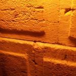 Подземный Иерусалим, Туннели Стены Плача