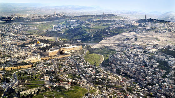 Храмовая гора и Город Давида